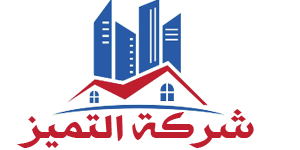 تركيب جبس بورد | 0521106029 Logo